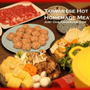 Taiwanese-Hot-Pot-and-Homemade-Meatballs-130-x-130.png width=130