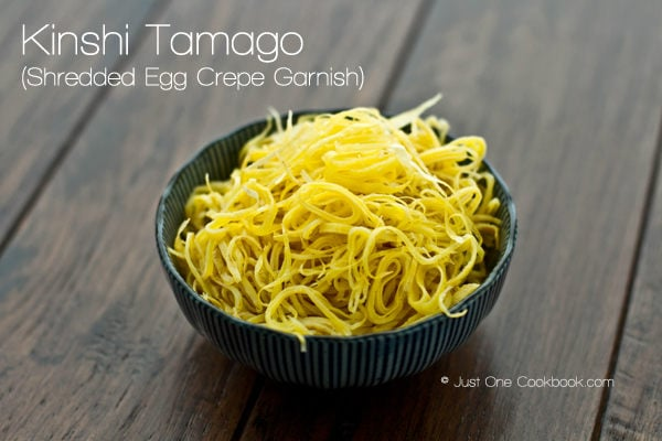 How To Make Usuyaki Tamago (Egg Crepe) & Kinshi Tamago (Shredded Egg Crepe Garnish) post image